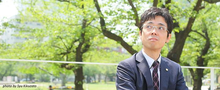 代表・遠藤イメージ