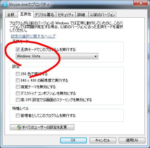 blog11051401.jpg