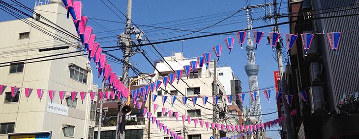 例大祭2013街中イメージ